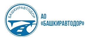 АО Башавтодор